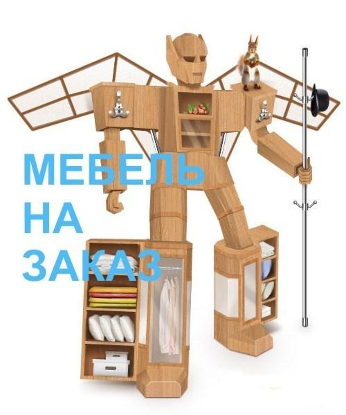 wcli.ru